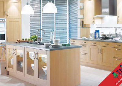 British Kitchens Aberdeen, Aberdeenshire: Sheraton Kitchens Ferrara Natural Oak