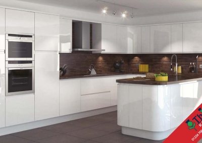 British Kitchens Aberdeen, Aberdeenshire: Sheraton Kitchens In-Line Gloss White