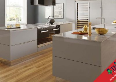 British Kitchens Aberdeen, Aberdeenshire: Sheraton Kitchens Mattonella Gloss Gray